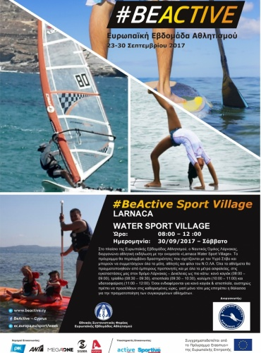 Be Active -