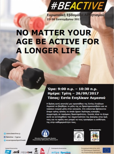 NO MATTER YOUR AGE, BE ACTIVE FOR A LONGER LIFE