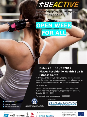 OPEN WEEK FOR ALL